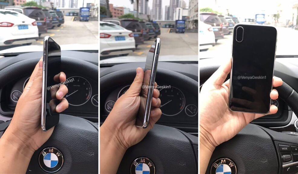 iphone 8 zdjęcia atrapy