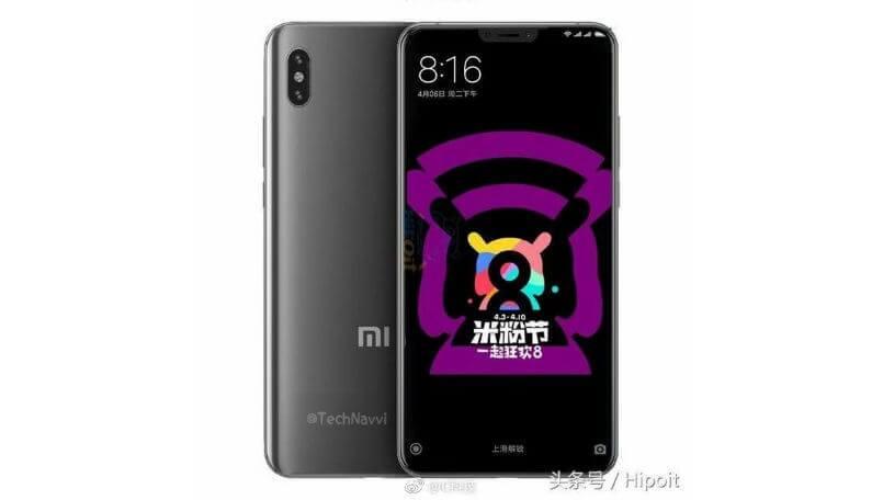 Xiaomi Mi 7 i Mi 7 plus
