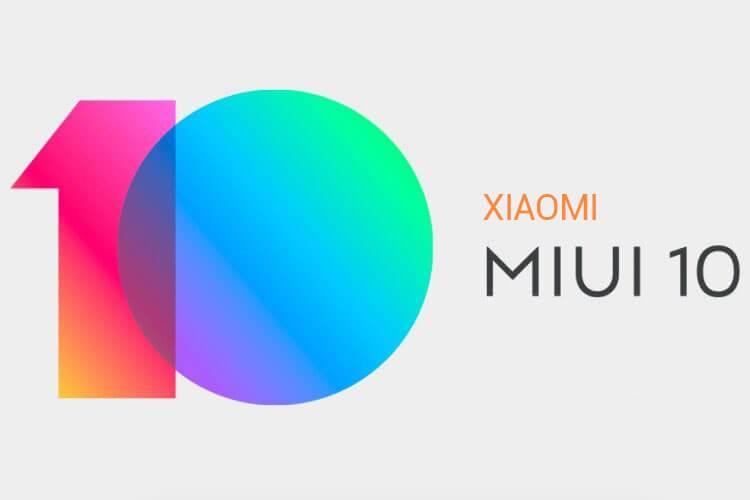 Xiaomi nie przestaje zaskakiwać! Nowa nakładka systemowa – MIUI 10