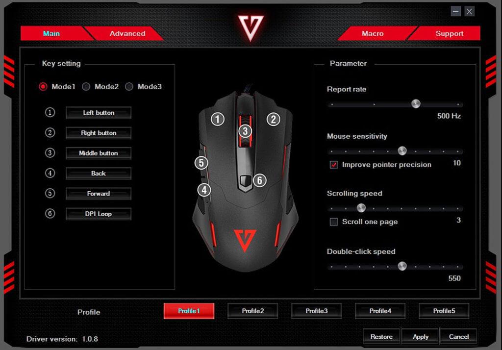 oprogramowanie myszy VOLCANO MC-GM4