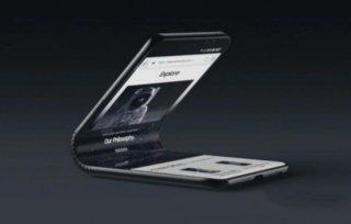 Koreańczycy nie przestają zadziwiać. Czy to Samsung Galaxy F?